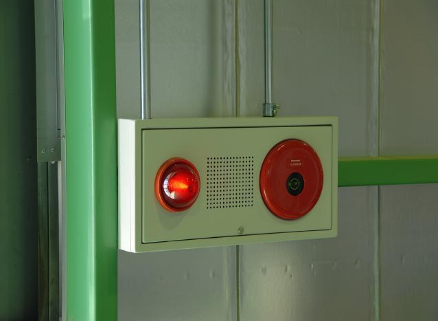 火災報知機を設置しました